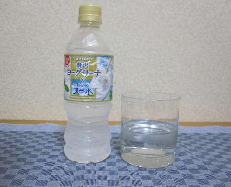 Yogurt-Flavored Water