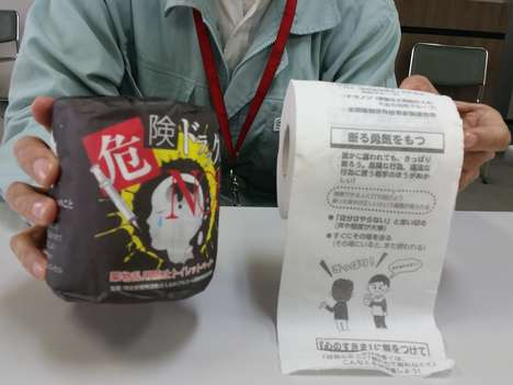 Drug Awareness Toilet Paper - This Printed Toilet Paper from Japan Discourages Unsafe Drug Use