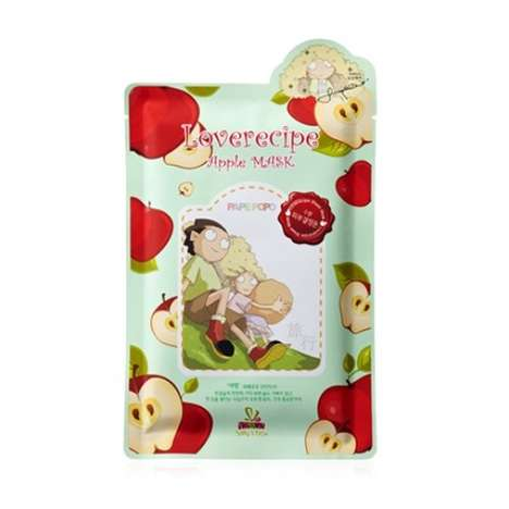 Anime Beauty Masks - Loverecipe's Facial Treatment Masks Use Ingredients Like Peppers and Broccoli