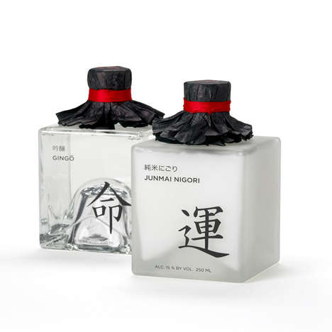 24 Examples of Cultural Chinese Packaging - From Oriental Whiskey Branding to Panda Tea Boxes