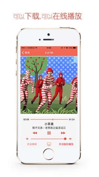 Dancing Fitness Apps - China's Public Dance Classics Apps Helps Moms Learn a Dance
