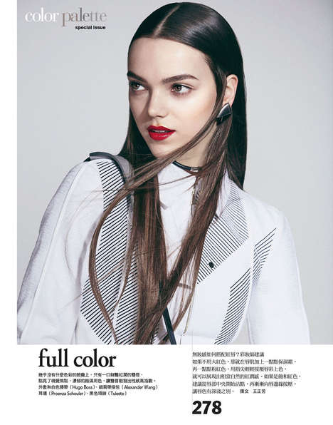 Angular Aesthetic Editorials - The Vogue Taiwan Spring Shine Photoshoot Features Sleek Beauty Looks