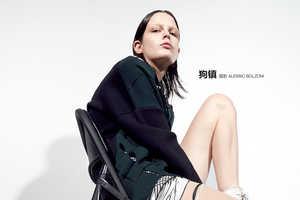 The Numero China Alessio Bolzoni Photoshoot is Fashionably Sporty