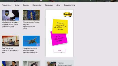 Sticky Web Ads - Post-It Transforms Annoying Web Advertisements into Useful Ones
