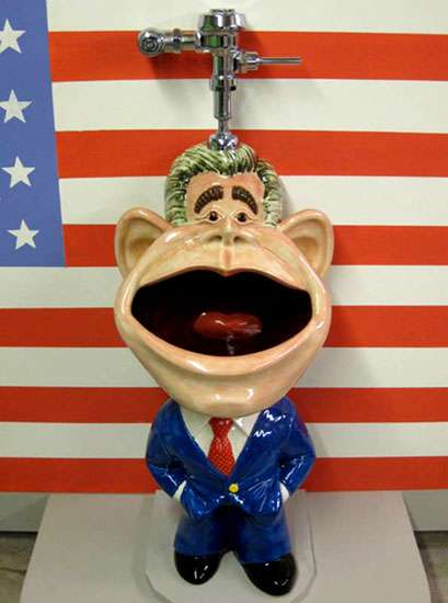 Presidential Toilets As Art