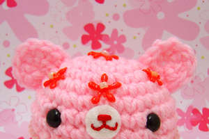The Art of Amigurumi