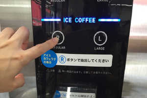 7-Eleven's Iced Coffee Machine Uses Frozen Milk and Sugar Beads