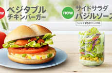 Vegetable-Infused Chicken Burgers - McDonald's Japan Unveiled Its New Vegetable and Chicken Patty