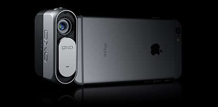 Smartphone Lens Accessories - The 'DxO One' Camera Turns Any Phone into a Lens-Style Shooter