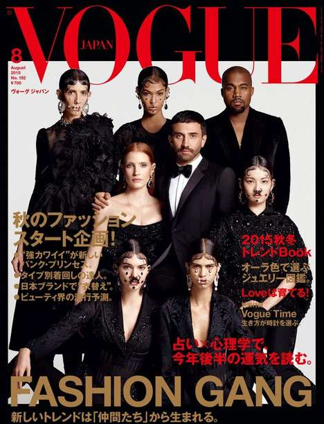 Star-Studded Celeb Covers - Kanye and Kendall Jenner Pose With a Famous Cast for Vogue Japan