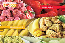 Fruit-Flavored Fried Chicken