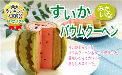 Imitation Watermelon Cakes - The 'Suika Baumkuchen' Mimics the Look and Flavor of a Summer Fruit