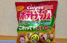 Sushi-Flavored Chips - Calbee's Sushi Snack Mimics the Flavor of O-Toro Tuna