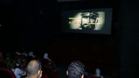 Sight-Impaired Cinemas - Zawya Creates a Cinema for the Enjoyment of the Blind & Visually Impaired