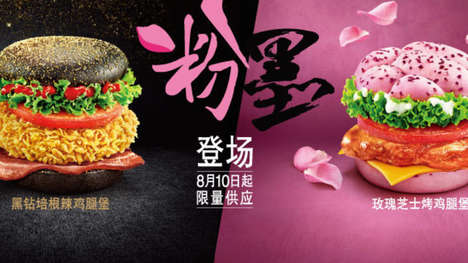 Pink Hamburger Buns - These Pink Burgers are the Latest Menu Offering from KFC China
