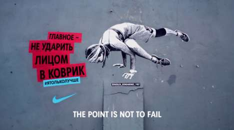 Female Fitness Street Art - Nike's Active Campaign Champions Inspiring Women on Social Media