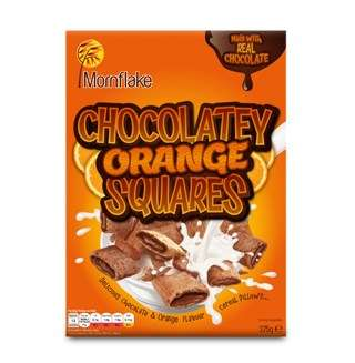 Citrusy Chocolate Cereals - This Hearty Cereal Features a Chocolate and Orange-Flavoured Filling