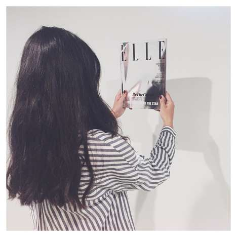 Cleverly Mirrored Magazines - This Reflective Elle Cover Makes Every Reader a Cover Girl