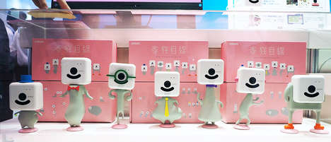 Facial Recognition Security Cameras - The Family Eye Can Capture Fleeting Family Moments