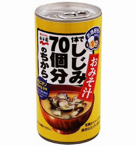 Hangover-Curing Canned Soups - This Miso Soup is Filled with a Traditional Japanese Hangover Remedy
