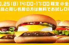 Unusual Burger Promotions - McDonald's Japan is Giving Away Free Meals to People with Certain Names