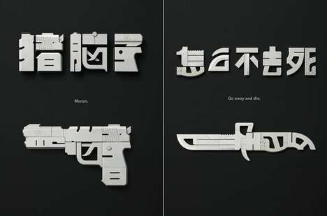 Insult Prevention Campaigns - This 'Words Can Be Weapons' Art Series Transforms Insults into Guns