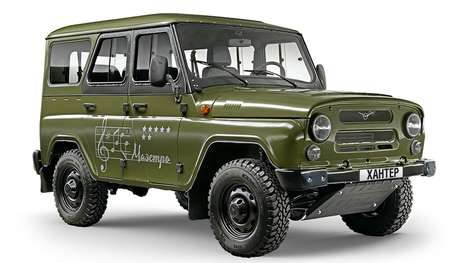 Water-Wading Trucks - The UAZ Hunter is Perfect For Use In Rugged and Watery Settings