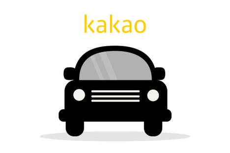 Messenger Taxi Services - Kakao's Mobile Messenger Now Has a Chauffeur Service Extension