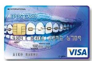Epos International Limited-Edition Visa