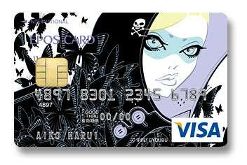 Artist-Designed Credit Cards
