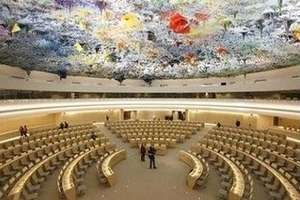 United Nation's 21st-Century Sistine Chapel