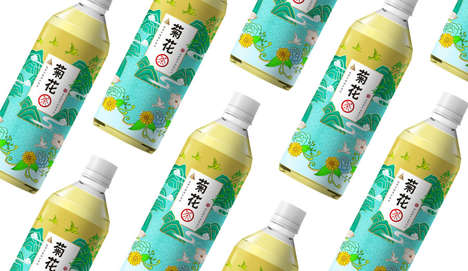 37 Examples of Curative Branding - From Ayurvedic Elderflower Drinks to Delicate Milk Tea Branding