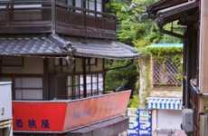 Three-Wheeled Tourism Cars - This Electric Tourist Car Navigates the Arima Onsen Hot Spring Resort