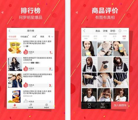 Mobile B2C Communities - JD.com's App Connects Shoppers and Vendors Through Social Media Posts