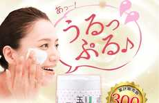 Dairy Alternative Skin Care - This Award-Winning Soy Milk and Yogurt Mask From Japan Moisturizes