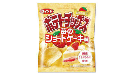 Strawberry Shortcake Chips - This Japanese Snack Gives Classic Baked Potatoes a Dessert Makeover