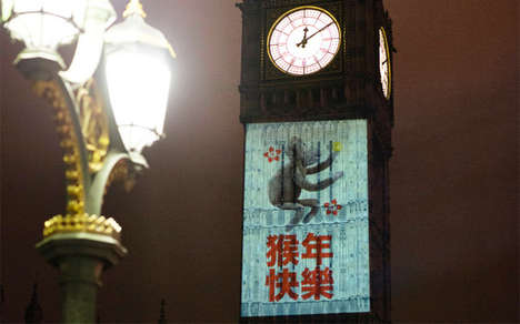 Celebratory Monkey Projections - The PG Tips Mascot Helped Celebrate the Year of the Monkey