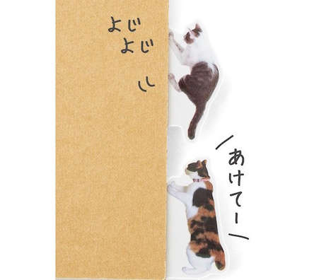 Feline Stationary Tabs - These Sticker Page Holders Creatively Look Like Climbing Cats