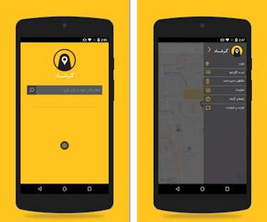 Defiant Iranian Apps - The Gershad App Lets Young Iranians Evade the Morality Police
