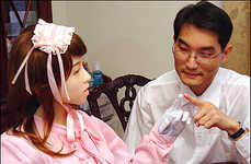 Fembot Romance - The Aiko Robot Is (Nearly) The Perfect Lover