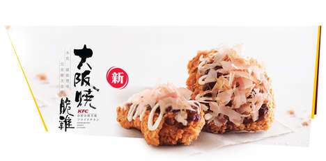 Okonomiyaki-Inspired Chicken Dishes - This Dish from KFC Hong Kong is Inspired by Japanese Cuisine