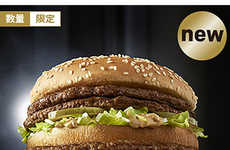 Four-Patty Beef Burgers - The Giga Big Mac Has More Than Twice as Much Meat as a Regular Big Mac