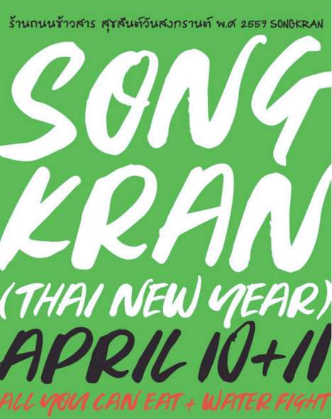 Thai New Year's Parties - This Songkran Party Celebrates the Thai New Year in Toronto