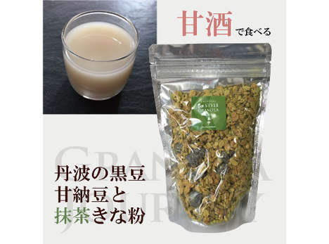 Boozy Sake Granolas - The Amazake Sugary Cereal is Meant to be Consumed With Milk and Sake