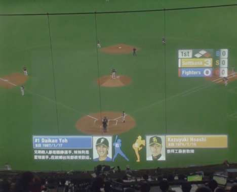 Smart Stadium Screens