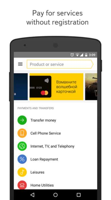 NFC Payment Apps - The Yandex.Money App Lets Users Pay for Services With a One-Time Registration
