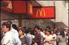 Hiring Fake Crowds - Queues for Hire at McDonald's in Japan