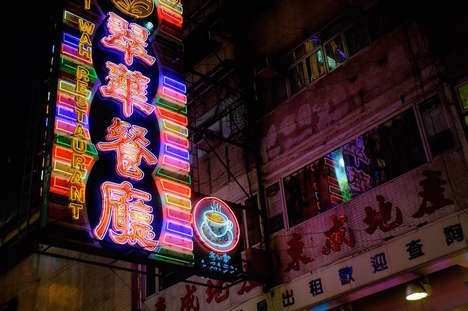 Neon Night Photography - Hong Kong's Neon Signs are Spotlighted in Sharon Blance's Latest Series