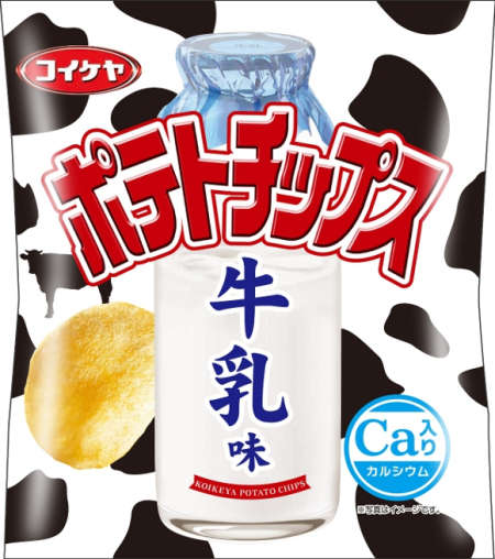 Milk-Flavored Potato Chips - This Koikeya Snack Tastes Like Dairy and is Fortified with Calcium