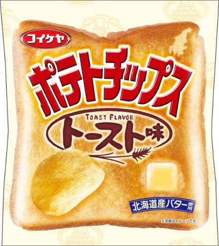 Toast-Flavored Chips - This Flavored Snack from Koikeya is Meant to Taste Like Toasted Bread